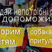 Portobello-Road-Flea-Market